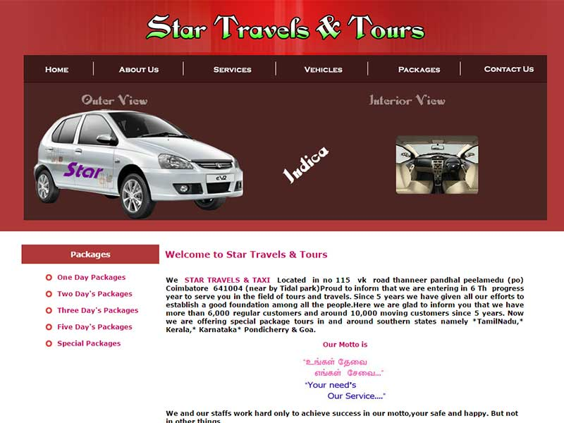 Star Travels and Tours
