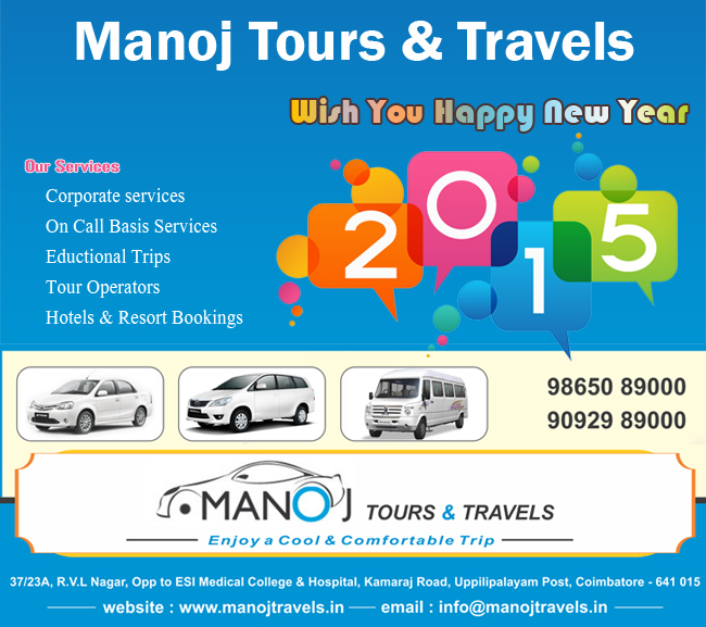 Manoj Tours and Travels